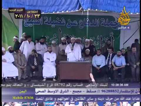 بالفيديو .. وقفة مناصرة الشيخ أبي إسحاق الحويني