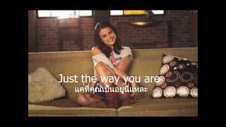เพลงสากลแปลไทย #145# Just The Way You Are  ♥ Bruno Mars [Lyrics & Thai subtitle]