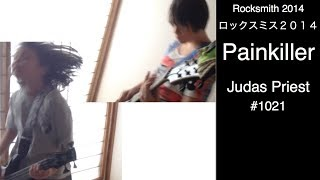 Here is Audrey (13) and Kate (8) playing Rocksmith -Painkiller - Judas Priest.  It's SUMMER VACATION!!!! YAAAAAY!  Thanks so much for watching!!!! オードリー(13)とケイト(8)でロックスミスのマルチプレイヤーに挑戦。 Painkiller - Judas Priestです。夏休み! やったー!Thanks so much for watching!!!Theater