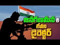 Tollywood director refuses to stand for Jana Gana Mana in theater waptubes