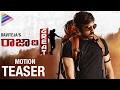 Ravi Teja's Raja The Great Movie Motion Teaser | Mehrene Kaur | Dil Raju | Anil Ravipudi