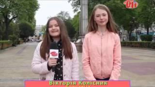 ДП Теревеньки 31 М Циганин