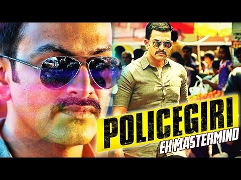 Policegiri - Ek Master Mind (2015) - Dubbed Hindi Movies 2015 Full Movie   Prithviraj