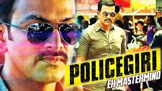 Nonton Policegiri   Ek Master Mind  2015    Dubbed Hindi Movies 2015 Full Movie   Prithviraj Film Subtitle Indonesia Streaming Movie Download
