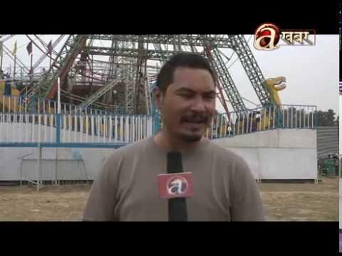 (Sambodhan Bishesh  Mid-Western -  13.12'18 - Duration: 22 minutes.)
