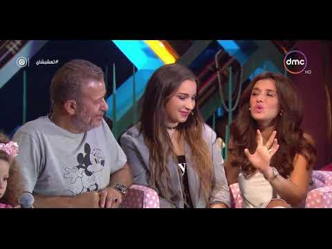 شريف منير عن عمل ابنته بالتمثيل: ضد أن يقال تمثل لأنها ابنة فلان