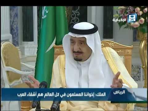 #فيديو ::: #الملك_سلمان المملكة بلد كل العرب والمسلمين