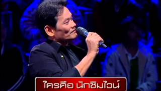 Identity Thailand 26 ก.พ. 57 (จ๊ะจ๋า พริมรตา)