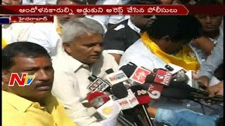 tdp leader arvindkumar goud demand trs govt over road repairs ration cards recover ntv