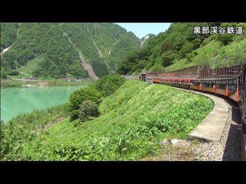 【旅動画】上越・宇奈月温泉の旅 part.2 「Trip t …