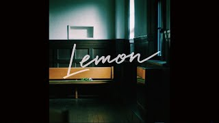 米津玄師MV「Lemon」