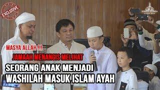 Video Pengucapan Dua Kalimat Syahadat | Masjid Az-Zikra Sentul | 7 Januari 2018 MP3, 3GP, MP4, WEBM, AVI, FLV Agustus 2018
