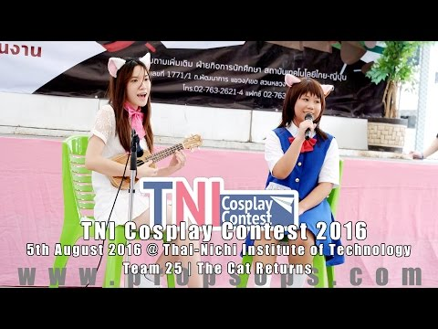 TNI Cosplay Contest 2016 | Team 25 – The Cat Returns