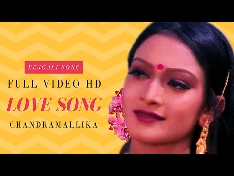 Nadi Pahar Sakhi Rekhe I Chandra Mallika | Romantic Song | Eskay Movies