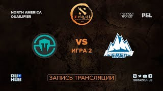Immortals vs Iceberg, DAC NA Qualifier, game 2 [Autodestruction]
