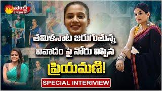Actress Priyamani Special Interview | 'The Family Man' Star Priyamani | #RentalaJayadeya |