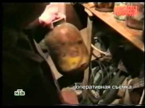 Людоеды - DomaVideo.Ru