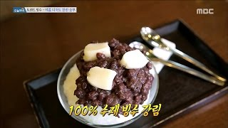 Yecheon-gun South Korea  city photos : [Live Tonight] 생방송 오늘저녁 409회 - ice flakes with syrup, the best summer desserts! 20160722