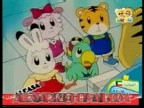 أصدقاء نمور (6|7) أفلام كرتون قناة بسمة للأطفال