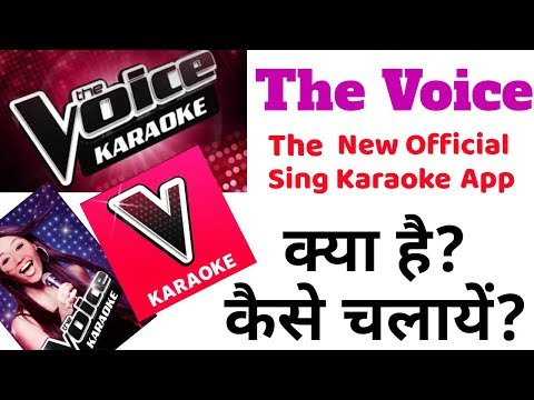The Voice-Sing Karaoke App|Best New Karaoke App|The Voice App Review|No1 Karaoke App||TECHSUP TOOL
