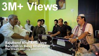 Video Bajuband Khul Khul Jaye - Raag Bhairavi - Ustad Farid Ayaz & Ustad Abu Muhammad MP3, 3GP, MP4, WEBM, AVI, FLV Juli 2018