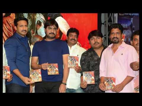 Srikanth Mental Movie Audio Launch    Gopichand