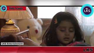 Pihu Official Movie Trailer   Vinod Kapri   Ronnie Screwvala   Siddarth Roy Kapoor