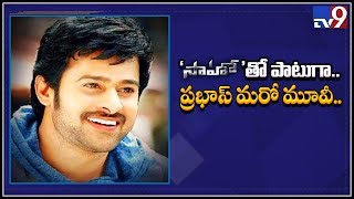 Prabhas to team up with Dil Raju for his next?