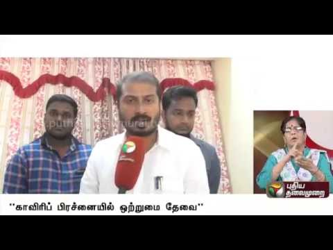 Political-parties-should-fight-together-in-Cauvery-issue-Thameem-Ansari