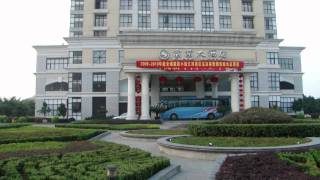Longnan China  City pictures : Longnan 龍南 - Hotel 富業大酒店 day 3 - 2 ( China )