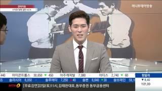 #45 [경제직썰]  수익화 덫에 걸린 MCN - 김영롱, 이주호, 도강호