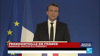 Video REPLAY - 1er discours d'Emmanuel Macron président de la République élu avec 66% des voix MP3, 3GP, MP4, WEBM, AVI, FLV Agustus 2017