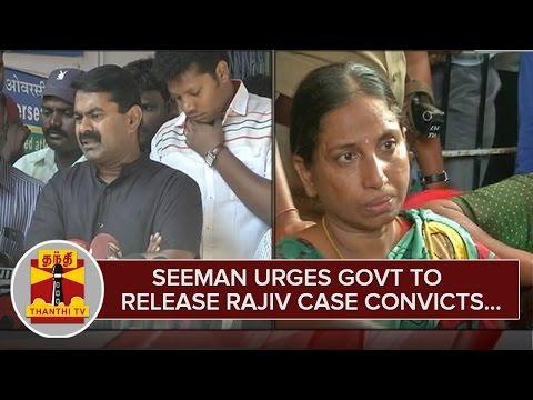 Seeman-urge-Govt-to-Release-Rajiv-Case-Convicts-24-02-2016
