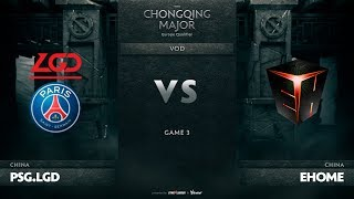 PSG.LGD vs EHOME, Game 3, CN Qualifiers The Chongqing Major
