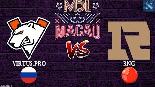 ШОК КОНТЕНТ! | VP vs RNG (BO1) | MDL Macau 2019