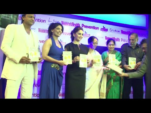 Leena Mogre's Debut Book Launch Titled 'Total Fitness' By Madhuri Dixit