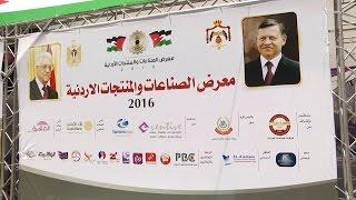 معرض الصناعات الأردنية في نابلس جواز سفر للمنتجات الفلسطينية