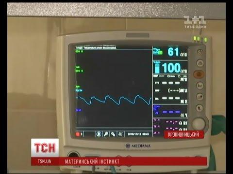 У Кропивницькому 14-річна дівчина народила дитину попри супротив адміністрації інтернату