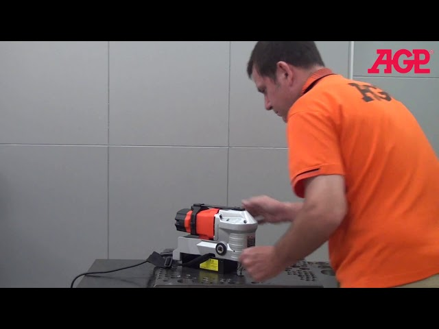AGP PMD3530 Low Profile Magnetic Core Drill - Introduction & Operation