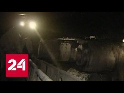 Страсти по углю: Донбасс ждет новая жизнь, а Украину - промышленный коллапс (видео)