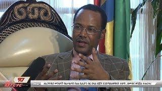 Ethiopian Reporter TV   1461  APR  30  2014