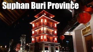 Suphan Buri Thailand  City pictures : Suphan Buri Province จังหวัดสุพรรณบุรี Central Thailand