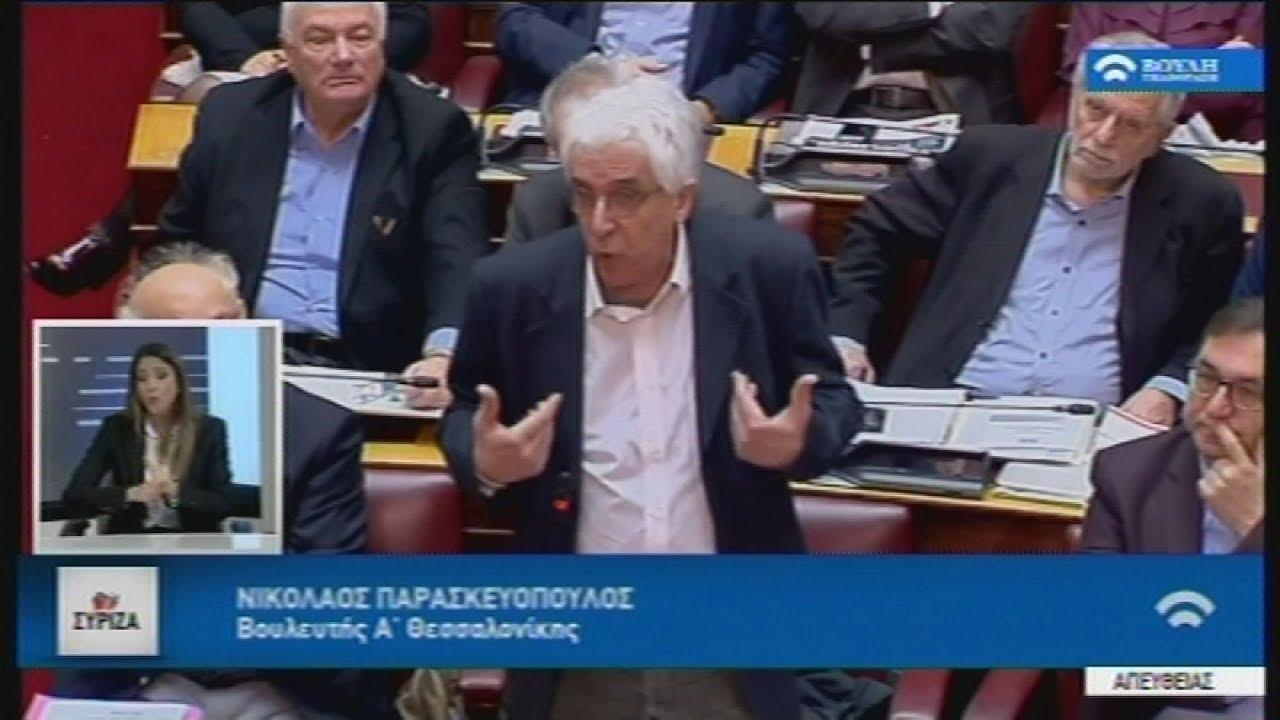 Ν. Παρασκευόπουλος για Novartis: Eξετάζουμε ατομικές ευθύνες