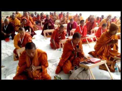देखियें- संकिसा में त्रिपिटिक पूजा कार्यक्रम