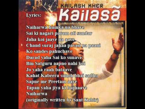Naiharwa Songs Lyrics