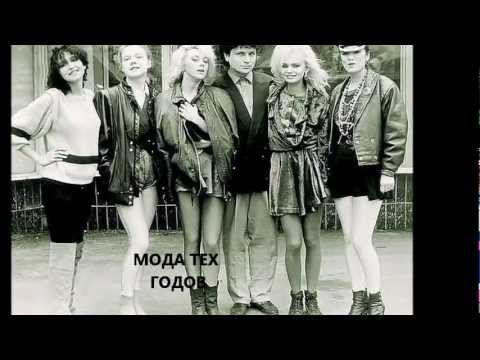 Ностальгия 80-х., 90-х годов. (видео)