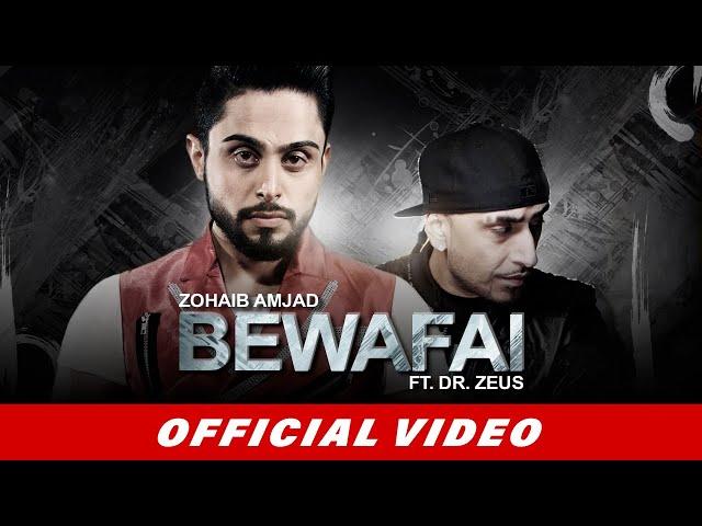 Bewafai OST Drama on Geo Kahani - video dailymotion