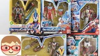 Video Ultraman Ginga Toys ,Ginga Victory ,Ginga S, Victory, Jean-nine , Jam-bot, mainan,อุลตร้าแมน MP3, 3GP, MP4, WEBM, AVI, FLV November 2018