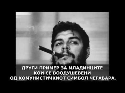 """2 ЕПИЗОДА """"100 ВЕЛИЧЕНСТВЕНИ ОД МУСЛИМАНСКИО"""