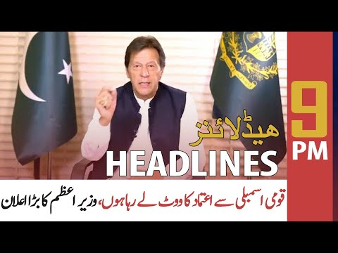 ARY NEWS HEADLINES | 9 PM | 4th MARCH 2021